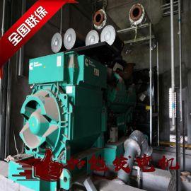 东莞发电机厂家 望牛墩康明斯发电机租赁