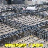 成都建築網片,四川鋼筋網片廠家,成都建築焊接網