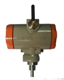 液氮 冷藏无线温度传感器