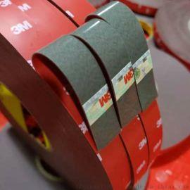 3M4229P 汽车专用双面胶带 强力无痕耐高温