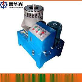 海南液压钢管缩头机电动钢管缩管机