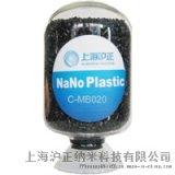 C-MB020防靜電功能塑料母粒
