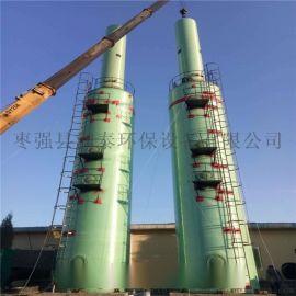 管束脱硫塔厂家新型除尘除雾装置效果讲解-润泰