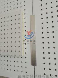 硅酸钙穿孔复棉吸音板 防火吸音隔墙板