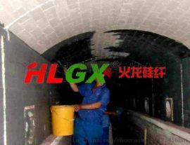 台车炉高温隔热解决方案 隧道窑保温专用