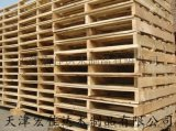 天然實木週轉物流包裝木托盤 天津宏佳達定製木托盤