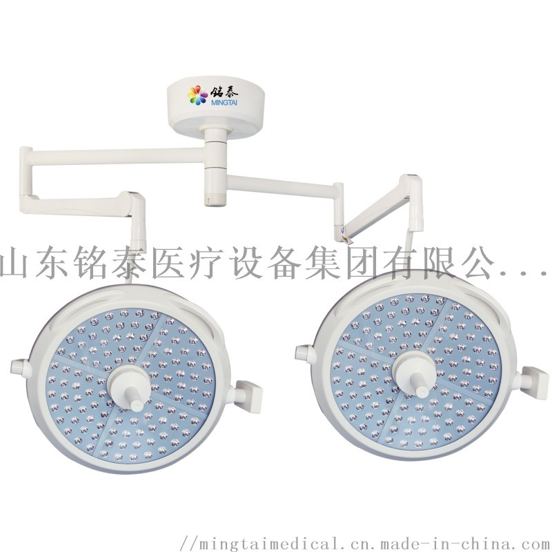 LED手术无影灯厂家铭泰公司