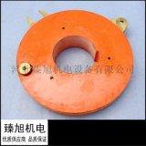 铲运机集电环 导电滑环 集电环厂家 定做集电环