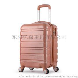 厂家定制拉丝纯PC拉杆箱耐压抗摔行李箱
