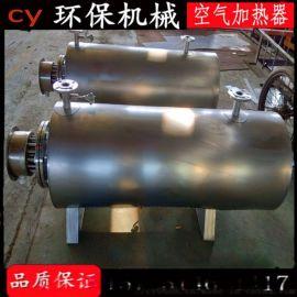 5kw空气加热器设备 工业管道式空气水加热器