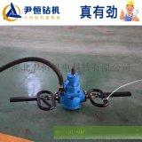 石家庄尹恒ZQSZ气动手持钻机是煤矿开采的真正需要