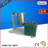 YG-1全自动干洗试验机