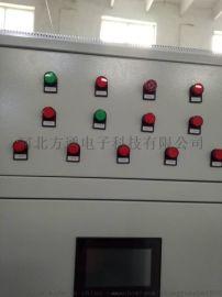 110KW-6路 智能数字消防泵巡检柜