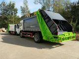 3吨小型垃圾车采购价格