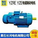 电机厂家 JZR2冶金起重专用电机 马达 电动机