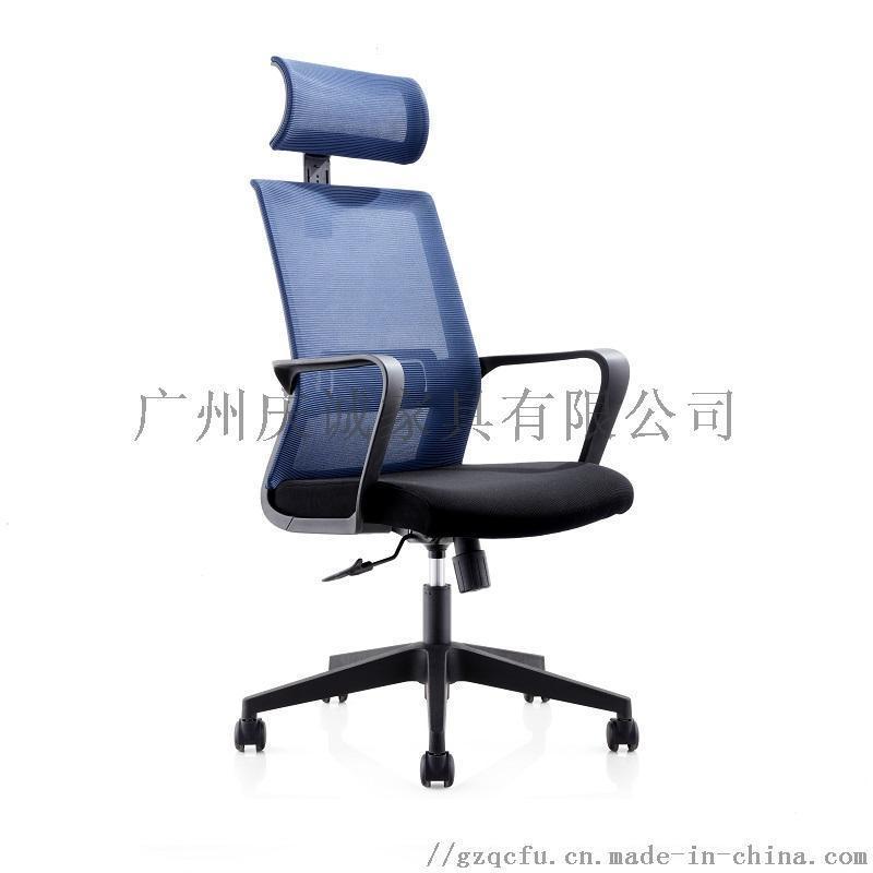 供应广东品牌办公椅,网布椅,电脑椅