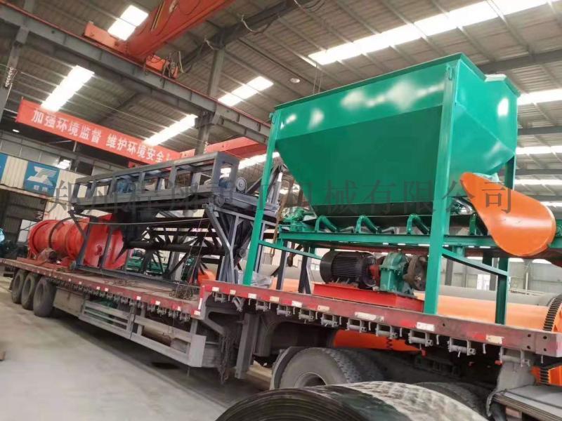 有机肥设备堆机发酵设备【秸秆有机肥设备】