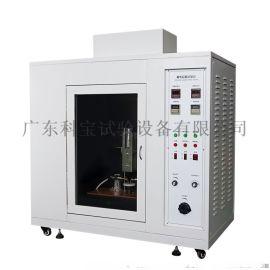 漏电起痕试验机/电痕化指数测试机