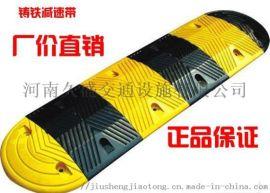 河南铸钢减速带生产厂家