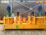 海南数控工字钢冷弯机二十年大厂家