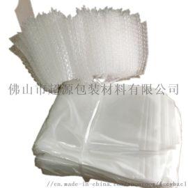 全新料透明双面气泡袋珍珠棉袋珍珠棉袋复气泡袋