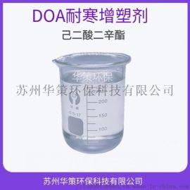 己二酸二辛酯 DOA耐寒增塑剂