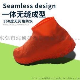防水防雨耐脏耐磨硅胶鞋套