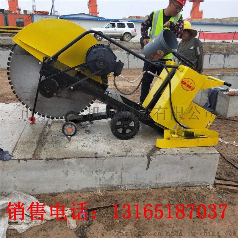 切深50厘米马路切割机 大型马路切缝机