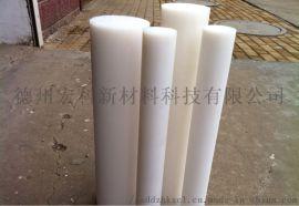 超高分子量聚乙烯板300万分子量上海