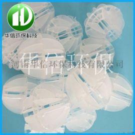 PP多面空心球填料过滤球塑料环保球各种规格厂家直销