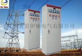 厂家直销XL低压动力配电箱