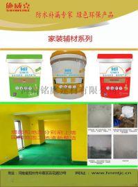 墙固界面剂直销墙面地面渗透加固剂水泥基防止起灰掉粉