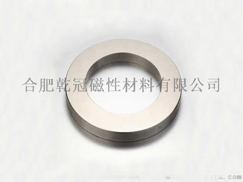 強力磁鐵 圓形磁鐵  帶孔強磁鋼