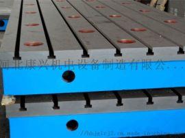 定制高硬度铸铁试验台T型槽基础平台平板厂家源头