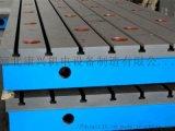 定製高硬度鑄鐵試驗檯T型槽基礎平臺平板廠家源頭