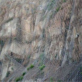 山体防护网厂家@山体边坡防护网@边坡防护网特点