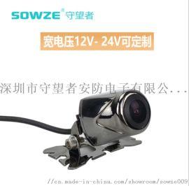 全景迷你车载摄像机守望者厂家直销200万车载高清摄像头