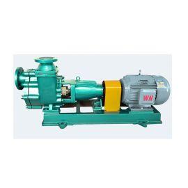 FZB、FZBL系列氟塑料自吸离心泵