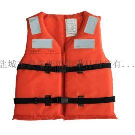 船用救生衣WYC93-1船用新标准工作救生衣 成人救生衣 提供CCS认证