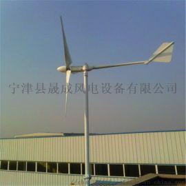 晟成供应大型风力发电机5000W家用三相永磁交流发电机