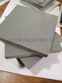 厂家常年供应PVC灰色硬板