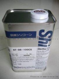 信越KF-96二甲基硅油