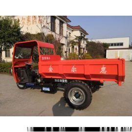 翻斗车2吨农用柴油三轮车 工地工程自卸机动三轮车