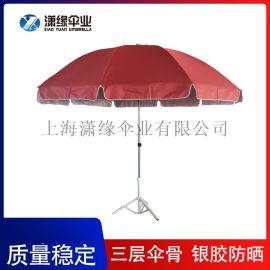 户外摆摊用大遮阳伞黑金刚银胶防晒太阳伞地摊伞