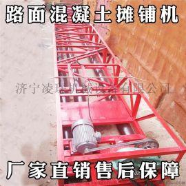 自行式水泥路面摊铺机 混凝土摊铺机 8米桥面摊铺机