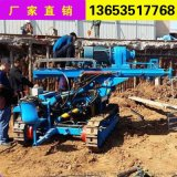 錨固鑽機水電站用靜音錨固鑽車四川廣元市廠家