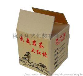 【杭州纸箱厂】环艺包装供应杭州包装盒定制定做