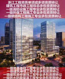 杭州市电子与智能化工程资质代办手续跑腿
