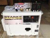 薩登6KW三相小型家用柴油靜音發電機組