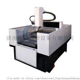 金属模具机 JC-6060 模具机